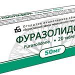 Фуразолидон при цистите: показания, инструкция по применению, отзывы