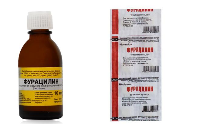 Раствор и таблетки