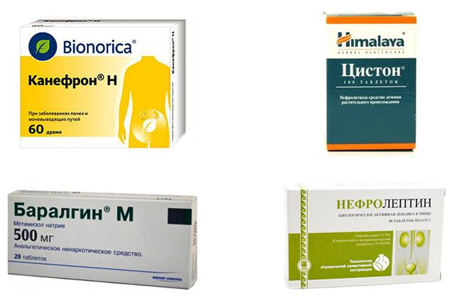 Препараты для почек