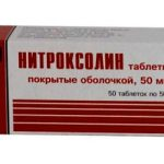 Нитроксолин: от чего помогает, инструкция по применению, отзывы