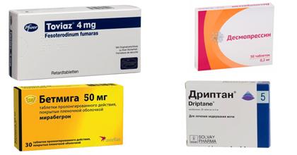 Эффективные таблетки при недержании мочи у женщин