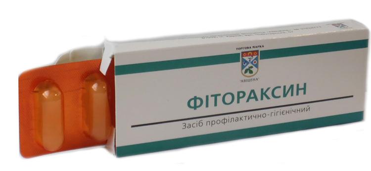 Фитораксин