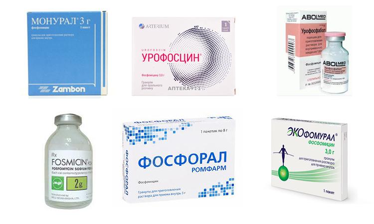Формы выпуска препарата
