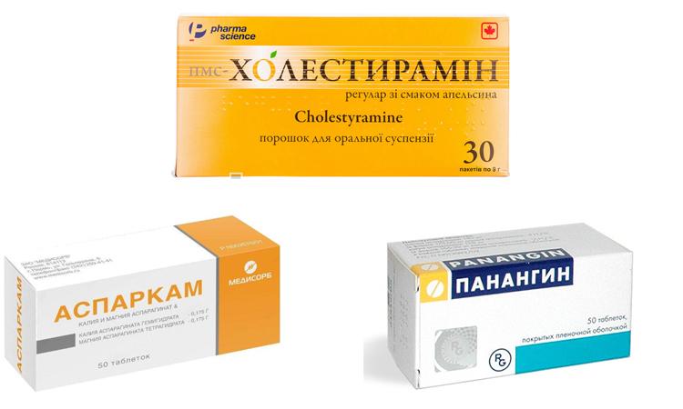 Специализированные препараты