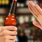 Можно ли употреблять алкоголь и пиво при цистите