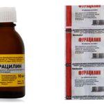 Фурацилин при цистите: показания и как принимать
