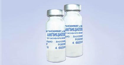 Ампициллин при цистите