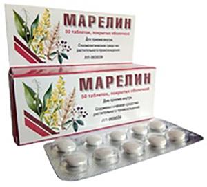 Марелин