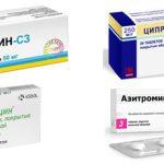 Эффективные таблетки от цистита: список и описание препаратов