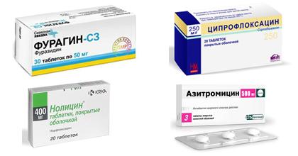 Эффективные таблетки от цистита