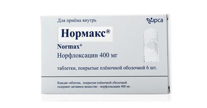 Нормакс при лечении цистита