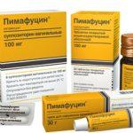 Пимафуцин при цистите: особенности и правила применения