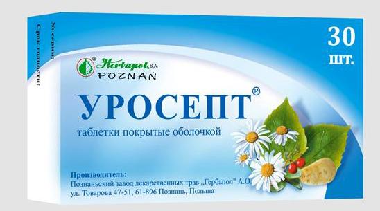 Уросепт