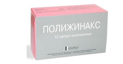 Полижинакс при лечении цистита
