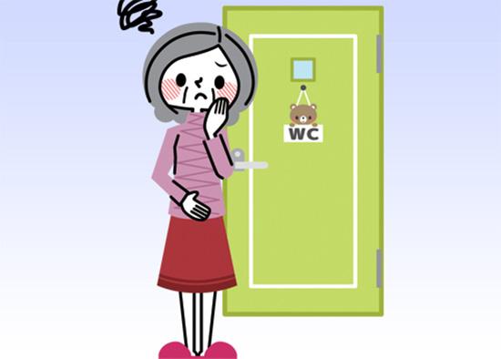 У женщины недержание мочи